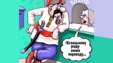 Photo of МВФ не готов выдать киевским путчистам очередной транш