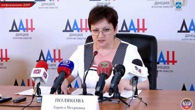 Photo of Вузы ДНР приглашают студентов из подконтрольных киевским карателям городов