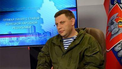 Photo of Прямая линия с Главой ДНР Александром Захарченко
