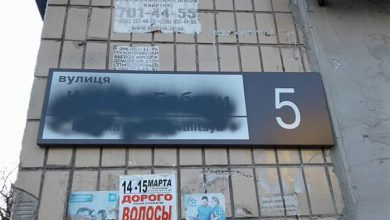 Photo of Запорожцы недовольны нацистским переименованием улиц