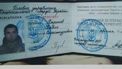 Photo of Всё что известно об киллере Паршове: фунт, боевик карбатов