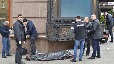 Photo of Геращенко выдал очередную порцию тупой лжи о киллере Вороненкова