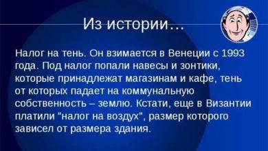 Photo of Путчисты ввели ежемесячную абонплату дополнительно к счетам за газ