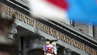 Photo of Киевских путчистов обязали выплатить России долг 3 млрд. долларов