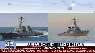 Photo of США нанесли мощный ракетный удар по Армии Сирии