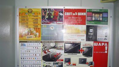Photo of Реклама в лифтах: 2 недели показа за 20 гривен