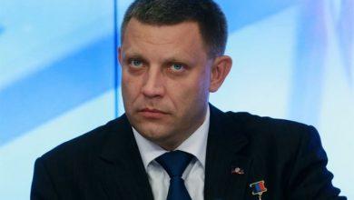 Photo of Глава ДНР предложил жителям Украины обсудить будущее их страны после Порошенко