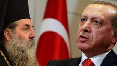 Photo of Греческий митрополит призвал Эрдогана покаяться и креститься, а крестным отцом выбрать Владимира Путина