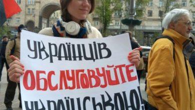Photo of День рождения киевской нации