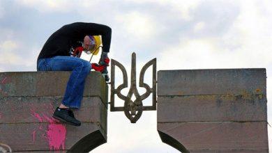 Photo of Польша приняла решение снести все памятники прославляющие украинских фашистов
