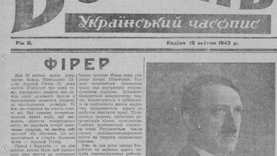 Photo of Киевские путчисты за деньги украинцев реабилитируют Адольфа Гитлера?