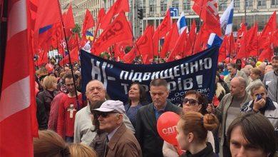 Photo of Красный Киев вышел на Первомайскую демонстрацию