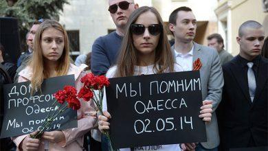 Photo of Неупокоенная память Одессы