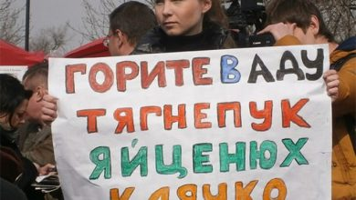 Photo of Каждый третий украинец перестал платить за газ и отопление