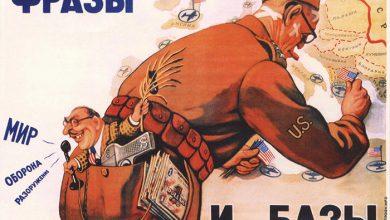 Photo of Пентагон испугался российской боеготовности и переписывает имперскую доктрину