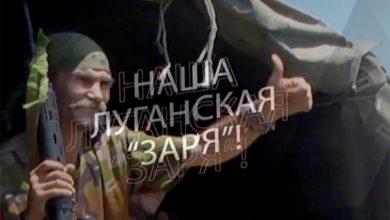 Photo of Антифашистскому батальону «Заря» — 3 года!