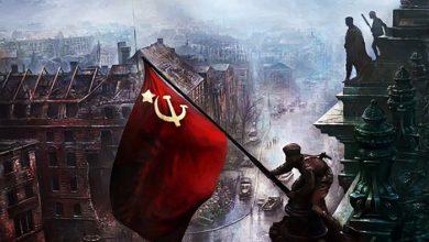"Photo of ""А над Рейхстагом гордо вьётся красный флаг…"""