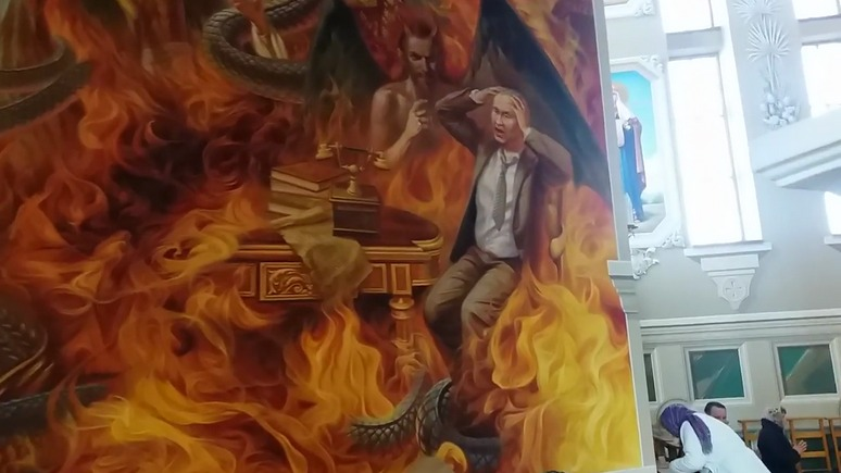 Храм УГКЦ: Путин в аду; Львовская область, Червоноград