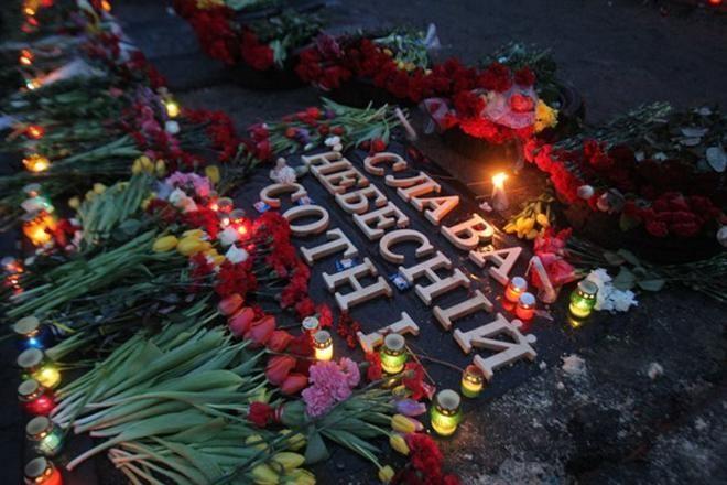 Культивация сакральной жертвы – памятники «Небесной» сотни возникли по всей стране, как метод разжигания братоубийсва, русофобии