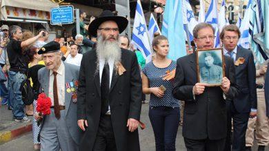 Photo of В Израиле стартовал «Бессмертный полк»