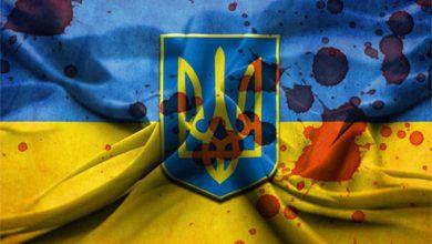 Photo of Украина — страна победившего беззакония