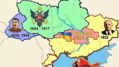 Photo of Киевские путчисты пытаются найти «исконные украинские земли» в России