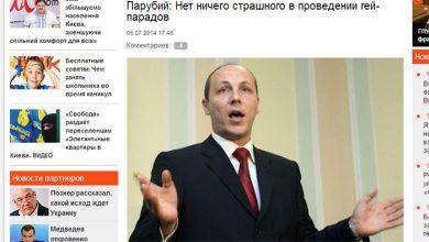 Photo of Путчисты вспомнили о своём долге перед ЕС — безвиз получили, а про дискриминацию геев забыли