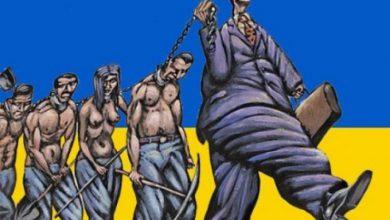 Photo of Нацисты «Азова» используют рабов для рытья окопов