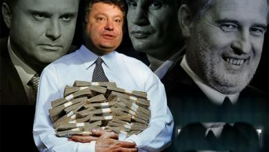 Photo of Путчисты — рекордсмены по разворовыванию валютных резервов Украины
