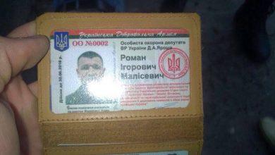 Photo of Нацисты Яроша прокомментировали стрельбу в Днепродзержинске