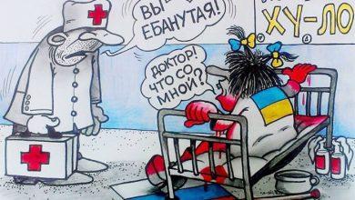 Photo of Незалежная Украина — смерть ради смерти