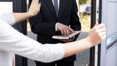 Photo of «Свидетели Иеговы» — геополитическая секта