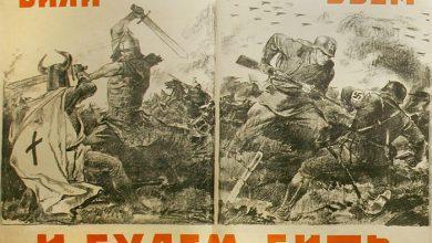 Photo of Крым призвал народ Украины к «жёсткому повсеместному сопротивлению»