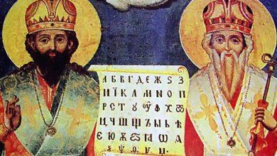 Photo of Кириллица: графический код нашей цивилизации