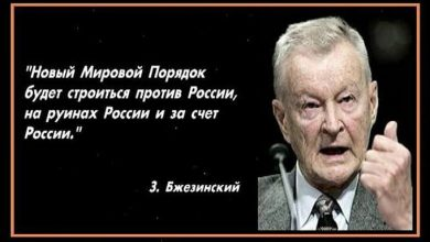 Photo of Умер Збигнев Бжезинский
