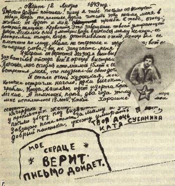 Европейские ценности: «Немецкие дети, увидев русских рабов, бросали в них камни»