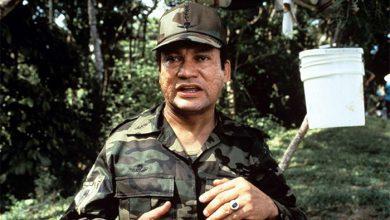 Photo of Умер Мануэль Норьега