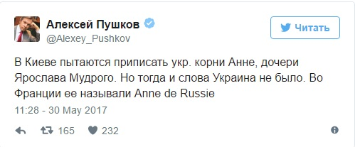Нестор Летописец - кандидат на ликвидацию киевскими террористами