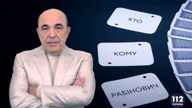 Photo of Киевский диктатор организует досрочные выборы и делает ставку на Рабиновича