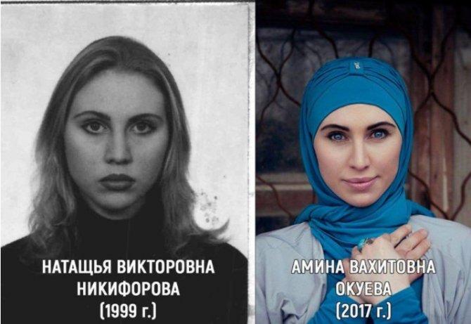 «Чеченка» Амина Окуева оказалась одесской еврейкой-воровкой Натальей Никифоровой