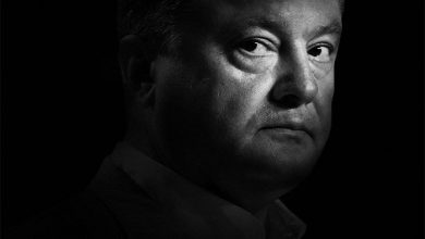 Photo of Открыт новый сезон провокаций киевского диктатора