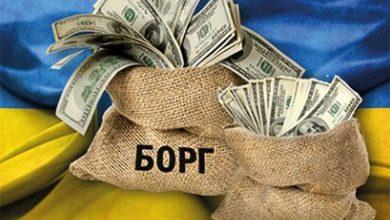 Photo of Киевские путчисты подняли госдолг Украины до $74,31 млрд