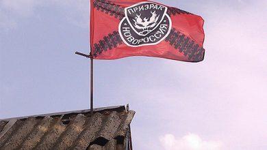 Photo of Желобок под контролем антифашистов