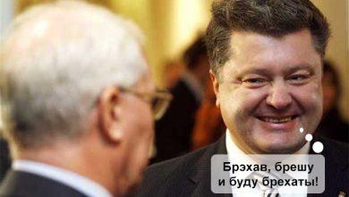 Photo of Киевский диктатор противопоставил нынешнюю нищету благополучному СССР?