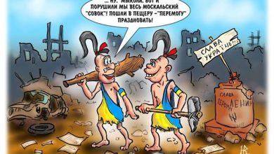 Photo of Ничего хорошего: аналитики мыслят о сценариях развития ситуации на Украине