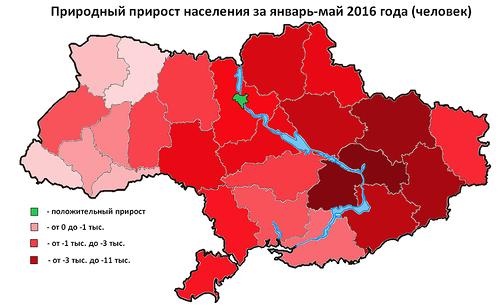Власть нацистов и олигархов привела к депопуляции Украины