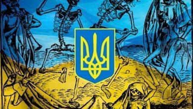 Photo of Ускользающий смысл исчезающей Украины