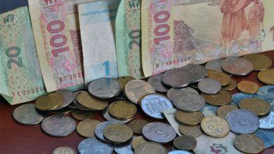 Photo of Жить по новому: Украсть пенсии в пользу МВФ