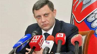 Photo of Захарченко анонсировал конференцию с территорией бывшей Украины
