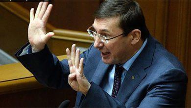 Photo of Генпрокурор за взятку лично доказал невиновность Гужвы